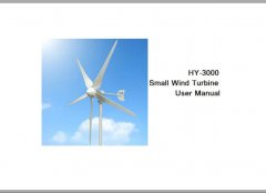 HY-3000 wind turbine user manual