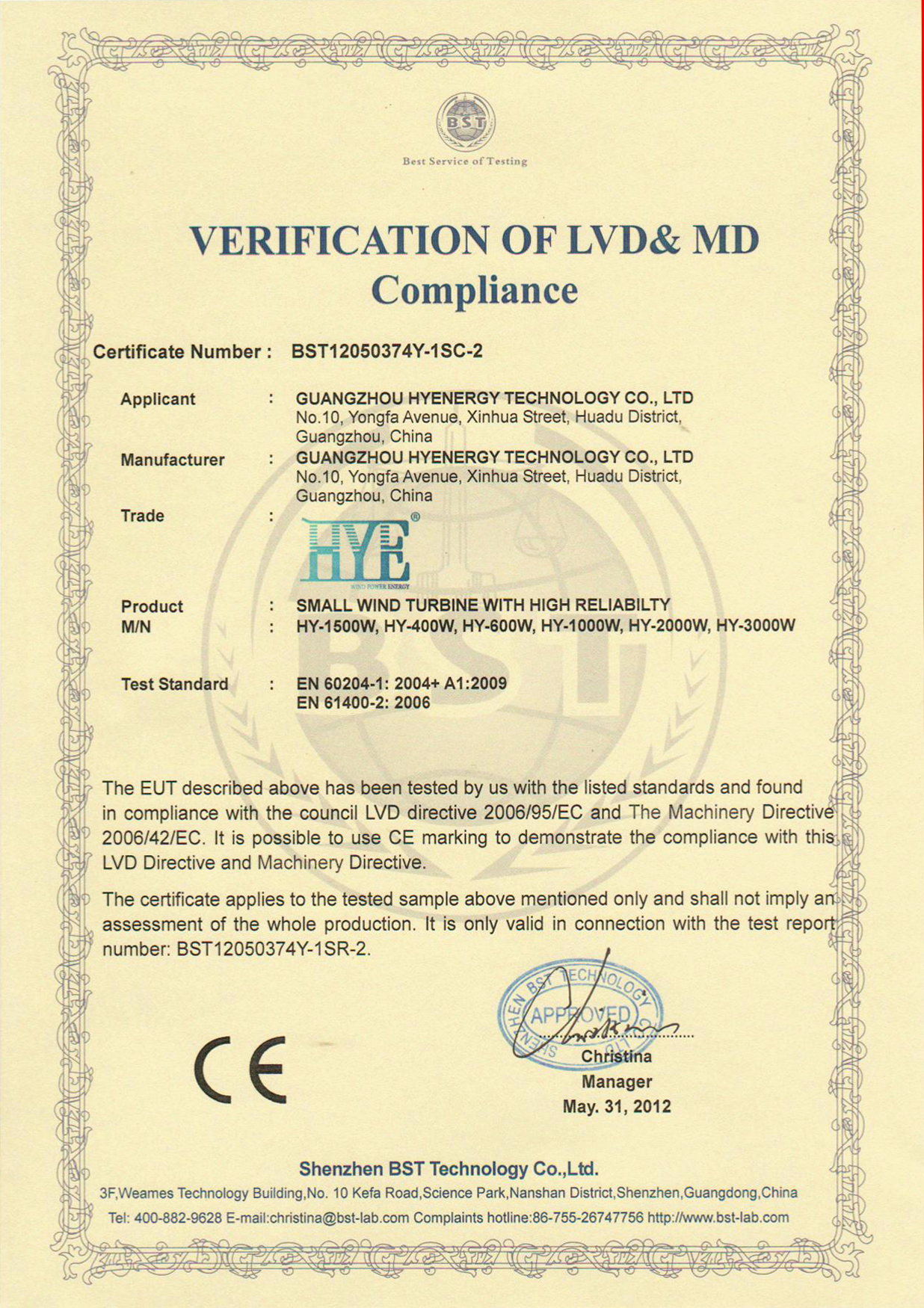 Guangzhou Hy Energy Technology Limited Corp